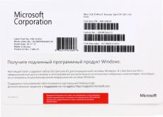 Операционная система Microsoft Windows 8 GGK Legalization 32-bit RUS (44R-00028)