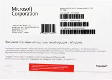 Операционная система Microsoft Windows 8 GGK Legalization PRO 32-bit RUS (4YR-00028)